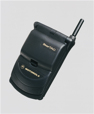 Motorola StarTAC... My first cell phone! Lol Motorola