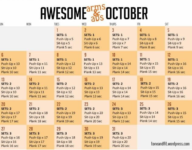 Awesome Arms Abs October Arms And Abs Workout Calendar Workout Challenge