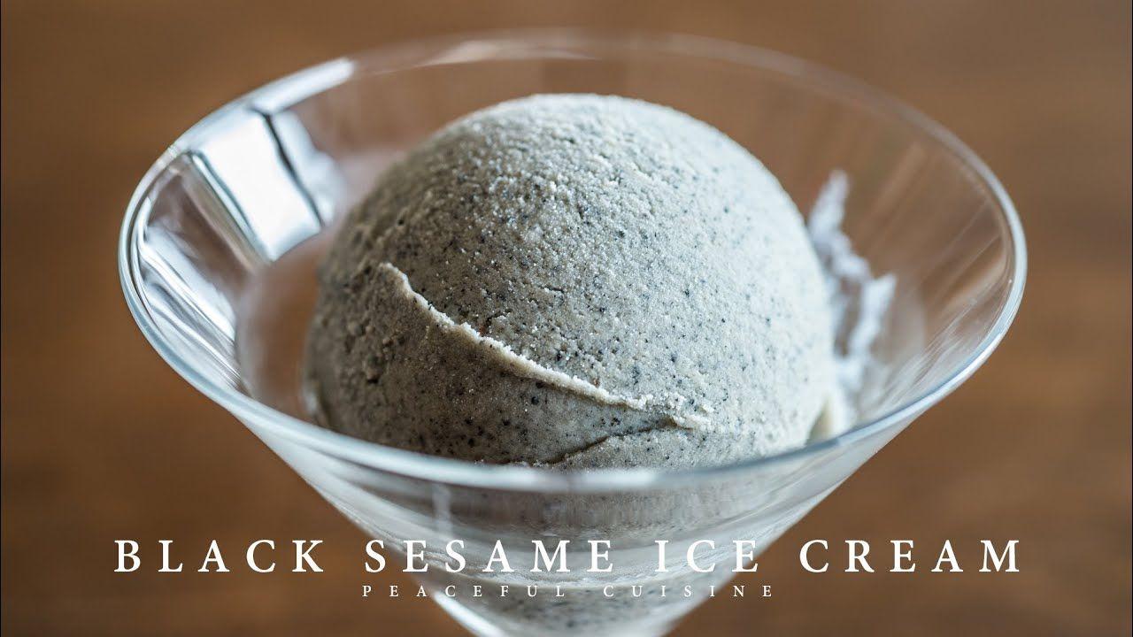 Black Sesame Ice Cream Vegan 黒ごまアイスクリームの作り方 Youtube Ice Cream Black Sesame Ice Cream Black Ice Cream