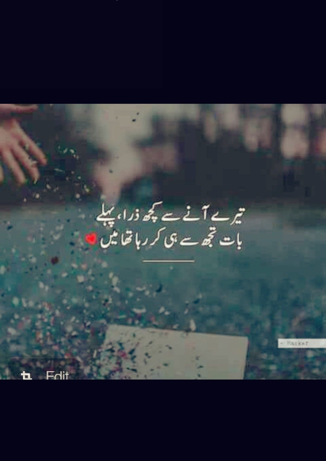 Pin By Saira On Urdu Sad Poetry And Quotes Collection Pinterest