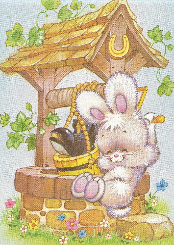 Pin By Izmaragd On Cute Animals Pinterest Paper Wishing Well