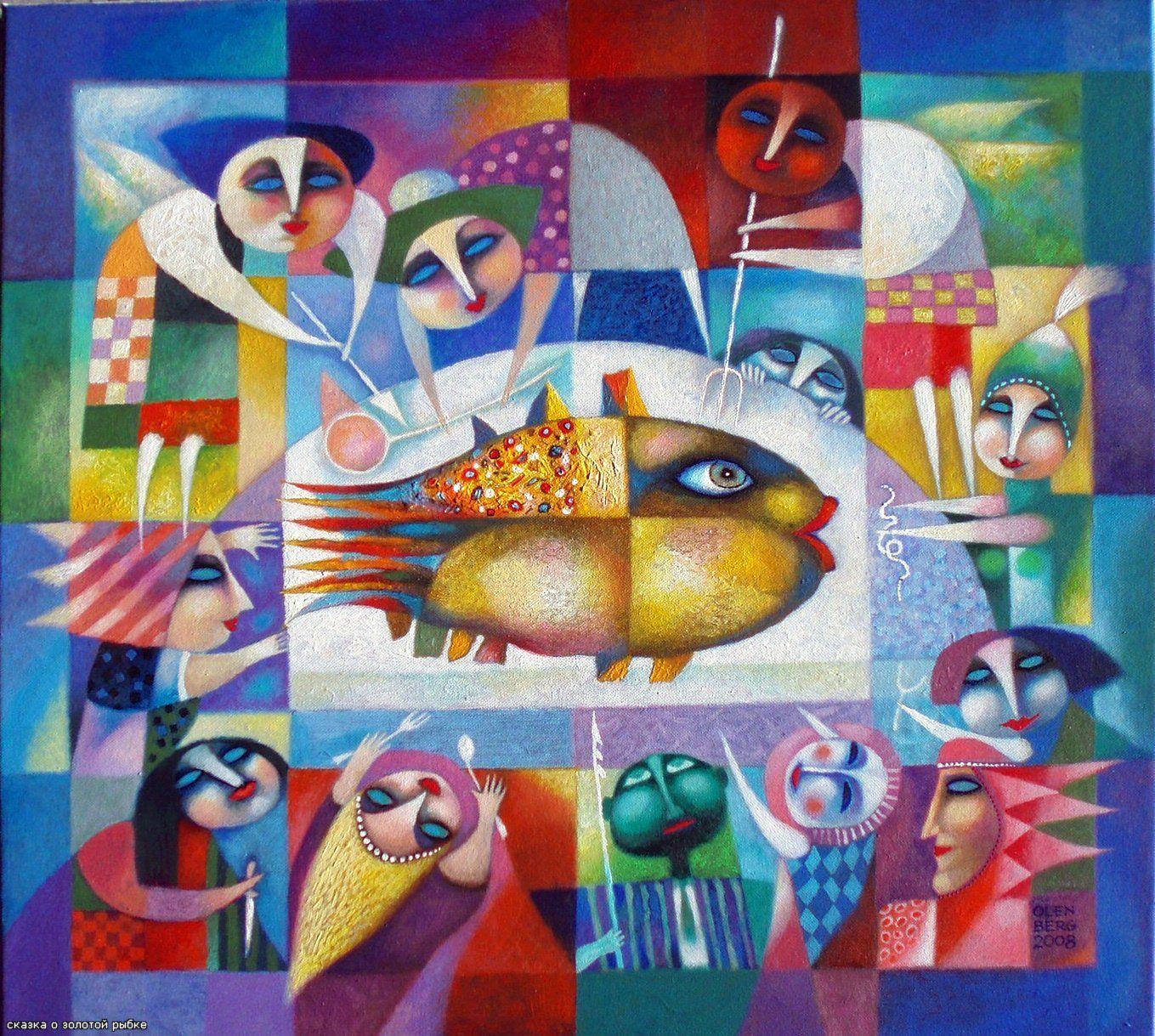 СКАЗКА ПРО ЗОЛОТУЮ РЫБКУ | Художники, Искусство, Золотая рыбка