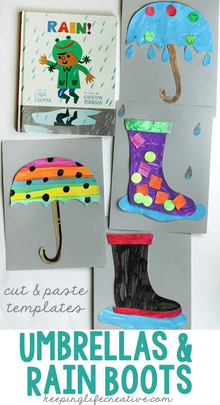 Rainy Day Umbrella And Rain Boot Craft