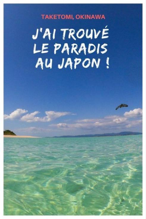 Découvrir un village traditionnel et paradisiaque au Japon Taketomi une île de l'archipel de Yaeyama dans la Préfecture d'Okinawa au Japon. L'eau y est bleue turquoise et transparente les plages sont de sable blanc et les habitants conservent à tout prix les traditions. Loin de la modernité l'île est paisible et paradisiaque. J'ai trouvé le paradis au Japon et il s'appelle Taketomi! #japon #voyage #okinawa #yaeyama #taketomi #paradis #île #plage #travelideas #travel #ideas #asia