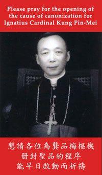 Ignatius Kung Pin-Mei