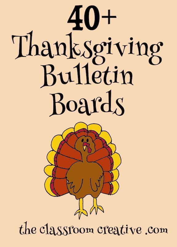 An awesome round up of Thanksgiving and Fall Bulletin Board Ideas!!