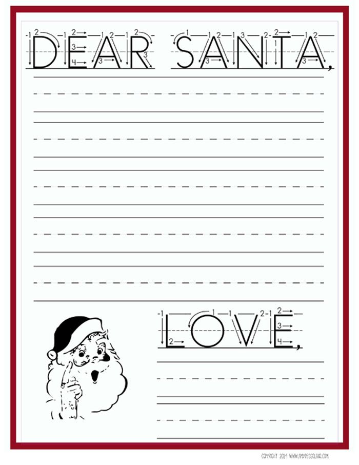 Download This Free Letter To Santa Printable To Help Your Child