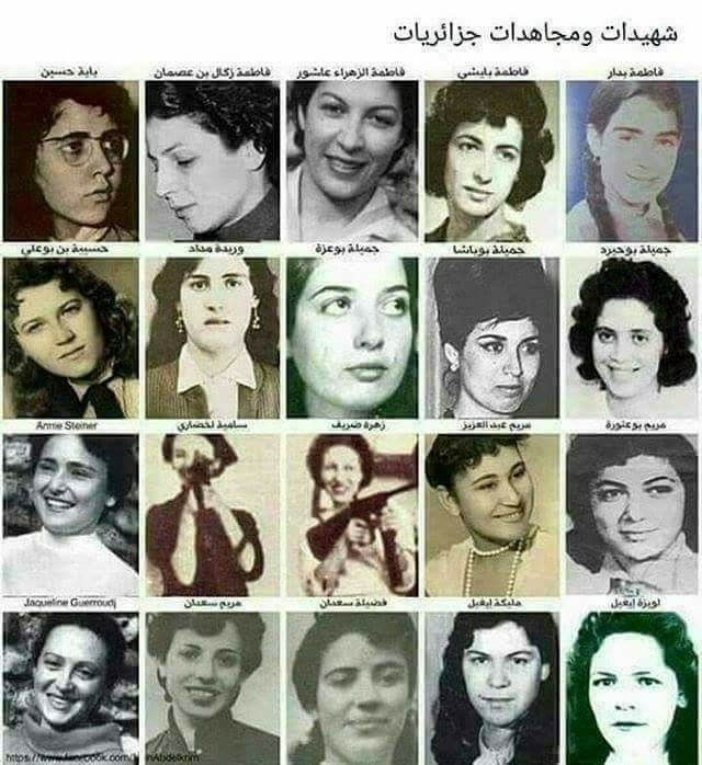 """meghli: """"Women of the Algerian Revolution Happy anniversary of the independence of Algeria from France! Culture, Let It Be, History, Instagram Posts, Movie Posters, Art, Images, Woman, Souvenir"""