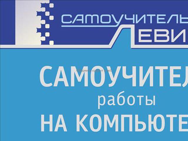 сбербанк 13.9 потребительский кредит