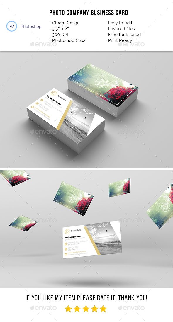 Photography business card industry specific business cards photography business card industry specific business cards carto pinterest cartes de visita carto e visita reheart Gallery