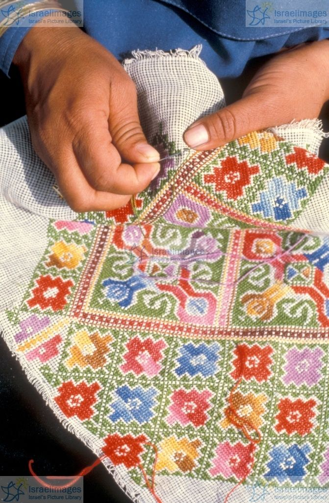 Bedouin Woman Making Traditional Embroidery Israel Cross Stitch