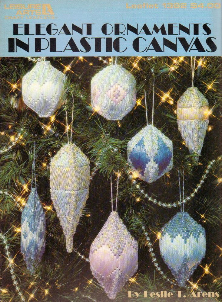 NEW ELEGANT ORNAMENTS PLASTIC CANVAS PATTERN BOOK / LEAFLET RARE