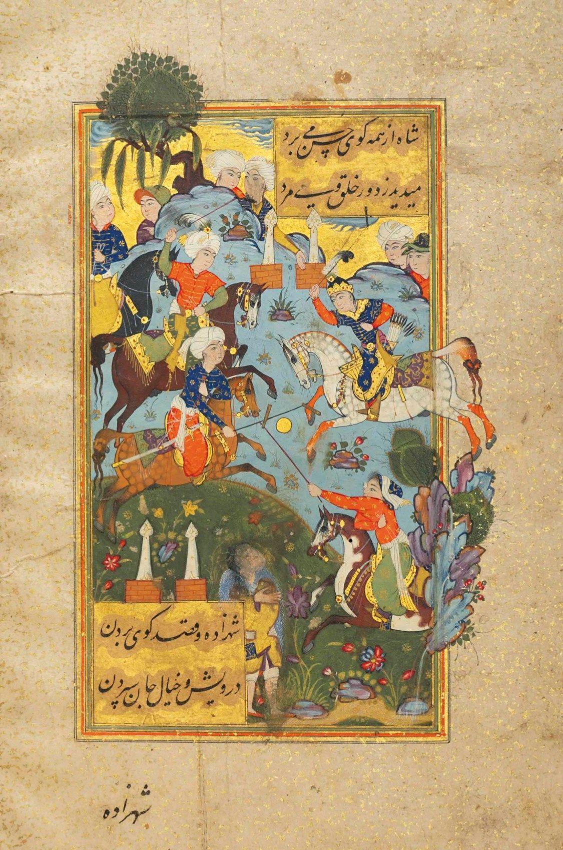 Persian art painting, Miniature art