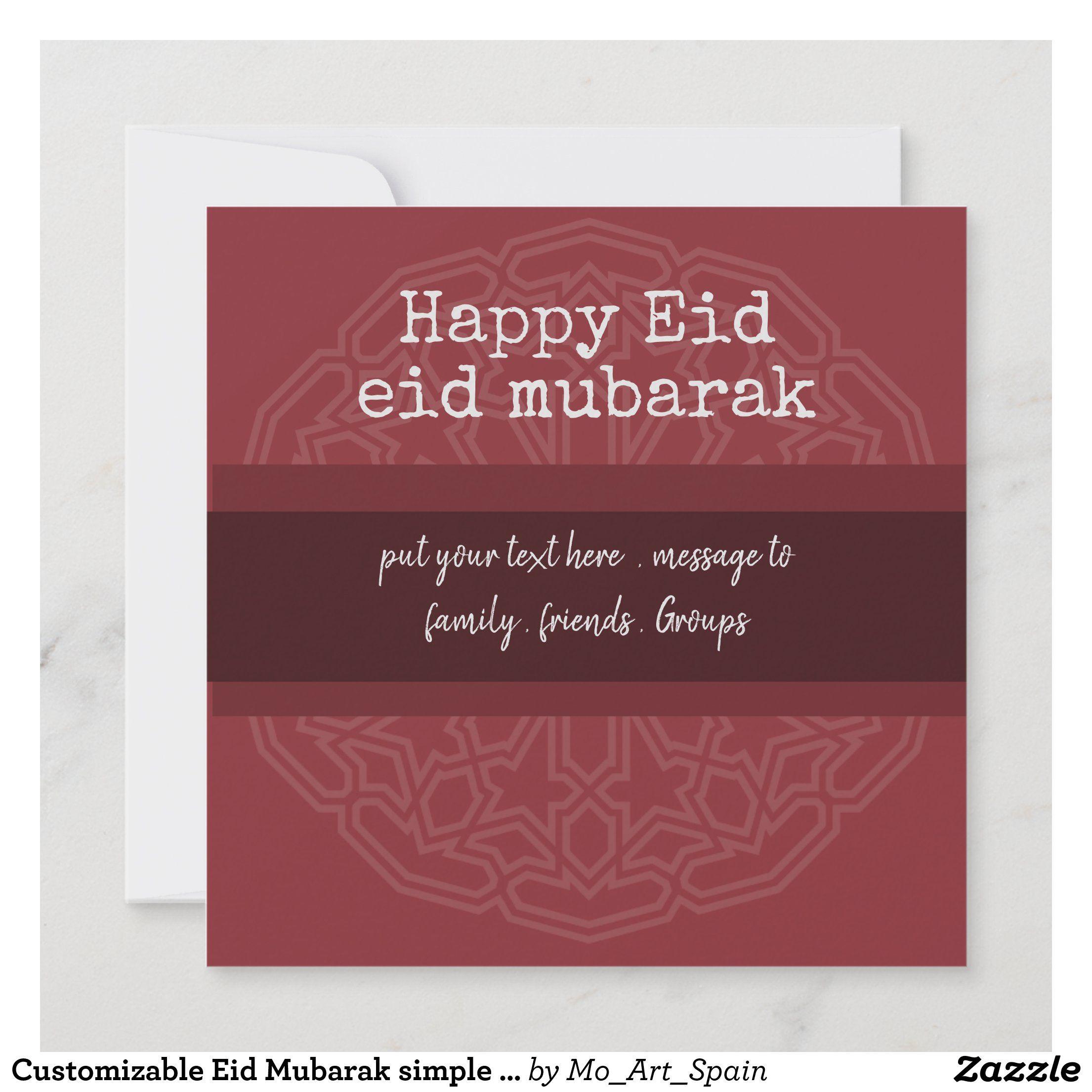 customizable eid mubarak decorative greeting holiday card
