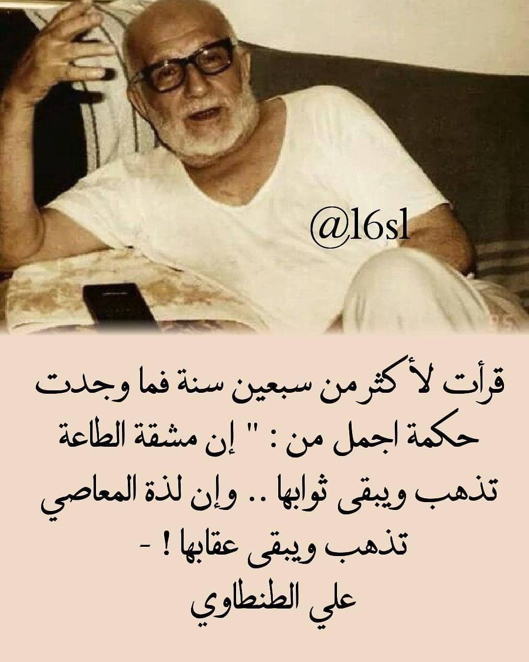 كيف تصبح عبقريا ذو ذكاء خارق حقائق مذهلة Belles Citations Citation Coran