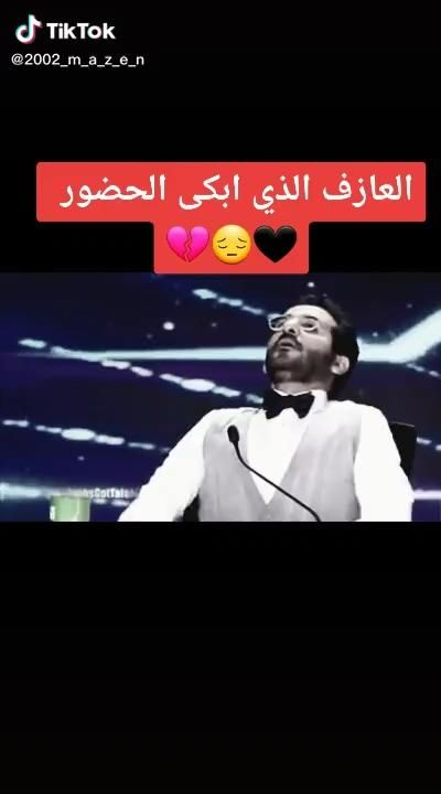 Mohammed 1 Alaleaoi 1 Instagram Photos And Videos In 2021 Youtube Videos Music Songs Youtube Videos Music Singing Videos