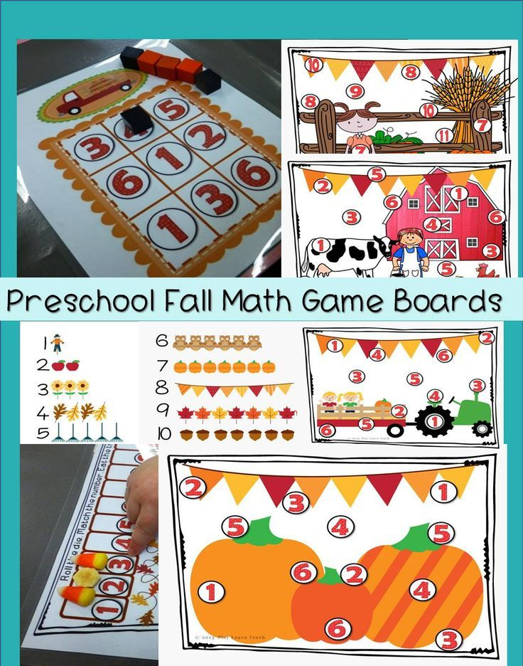 Fall Game Boards Counting 112 (With images) Preschool