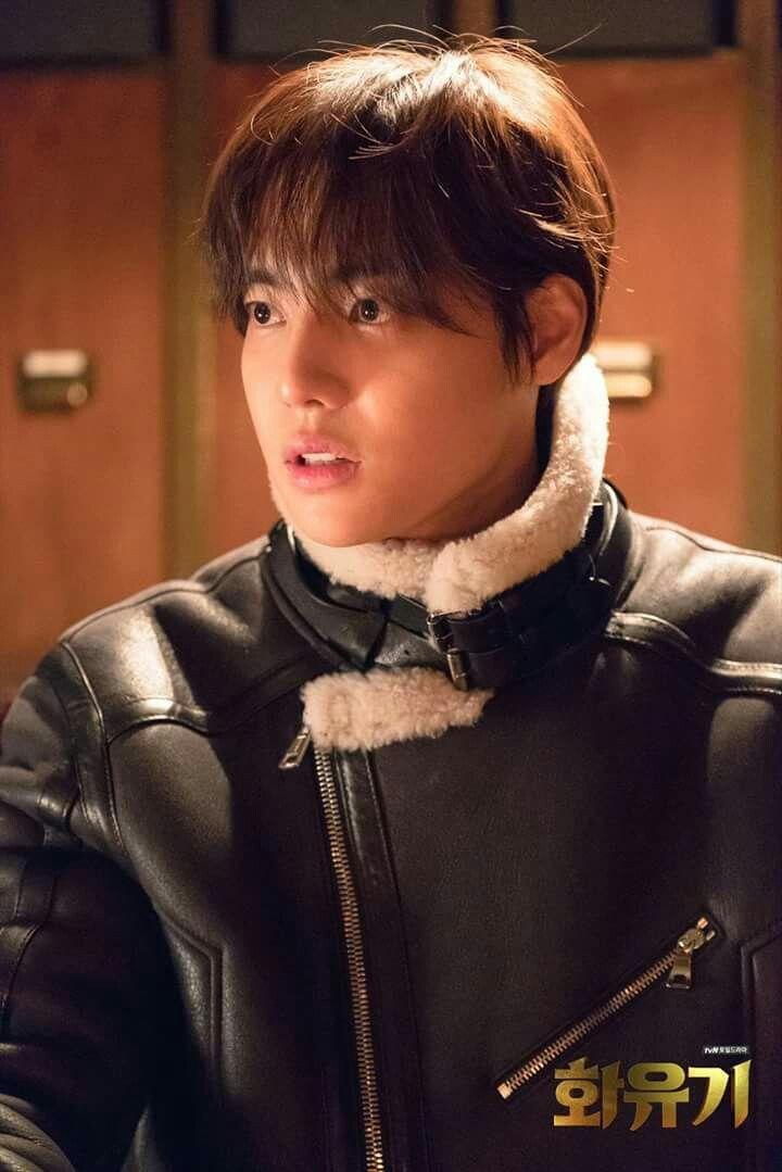 Image result for jaewon hwayugi