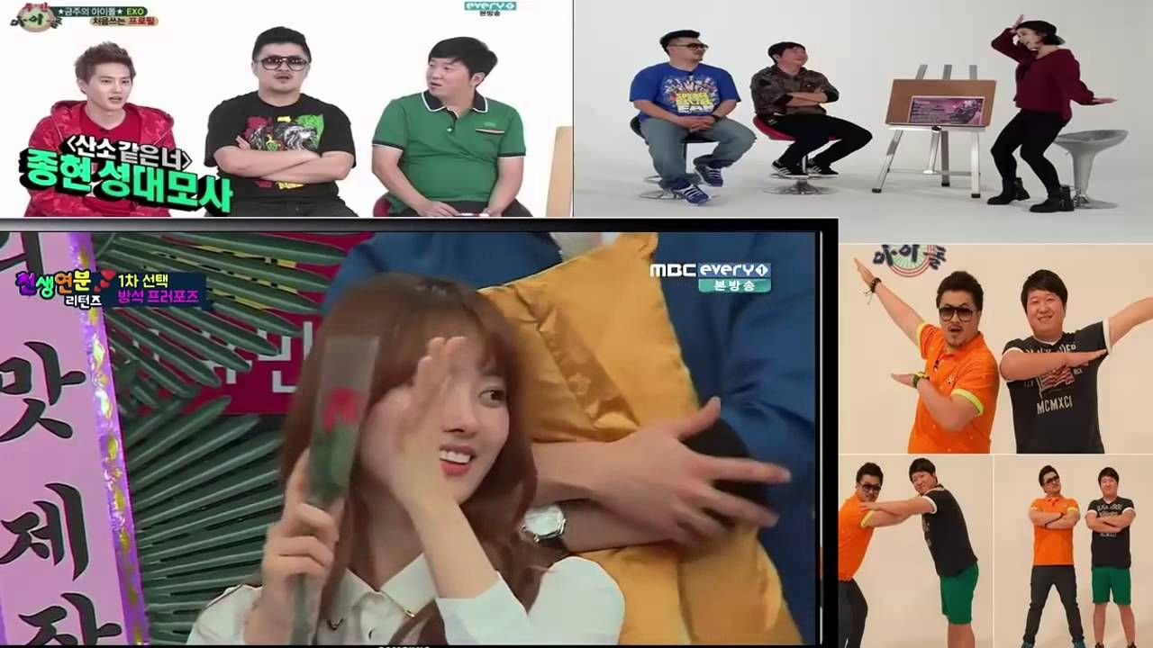 Match made in heaven returns ep 4