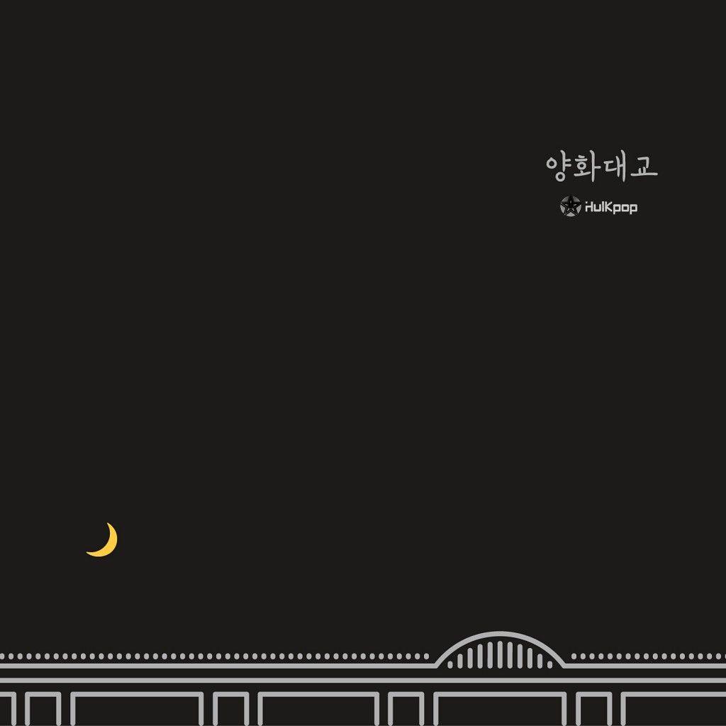 Taeyang wedding dress easy lyrics lionel