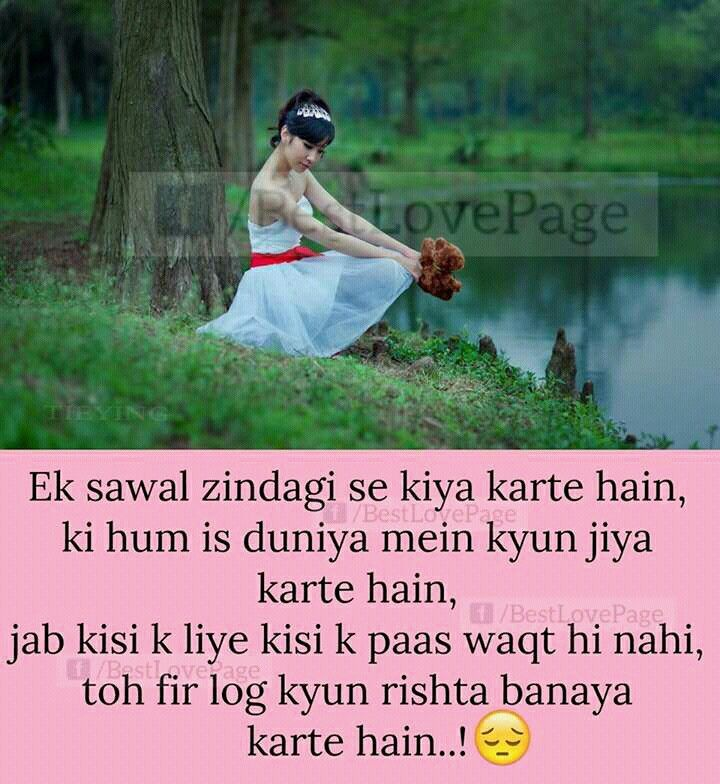 Pin by Baba on Shayari | Pinterest | Dil se, Urdu quotes and Feelings