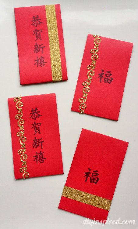 Easy Chinese New Year Red Envelopes Chinese New Year Crafts For