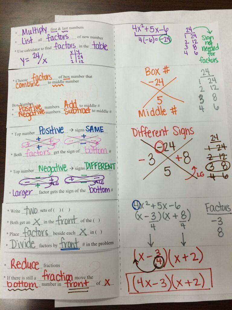 Factoring Trinomials Worksheet Answers Factoring Trinomials Foldable In 2020 Factoring Trinomials Activity Factor Trinomials Pre Algebra Help