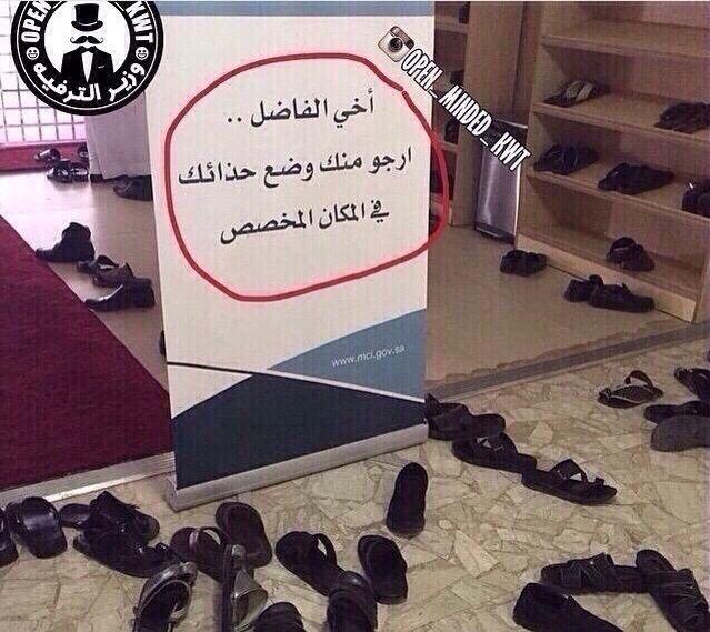 أخبار السعودية On Twitter