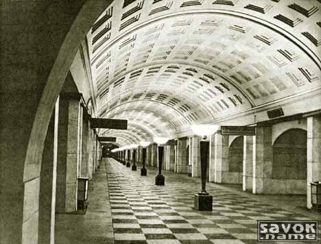 """Станция """"Охотный Ряд"""" 1940 год. Фотографии старого ..."""