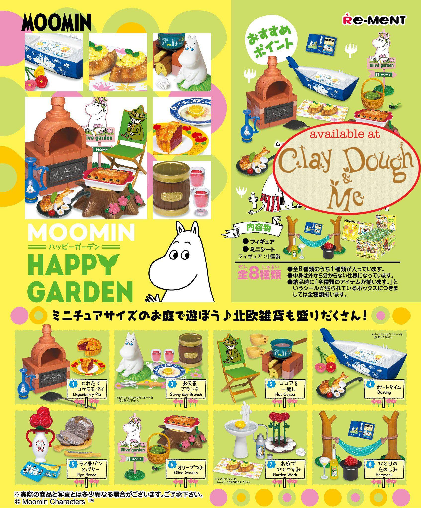 re ment moomin happy garden rement happy garden re ment