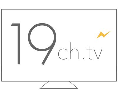 チャンネル 19