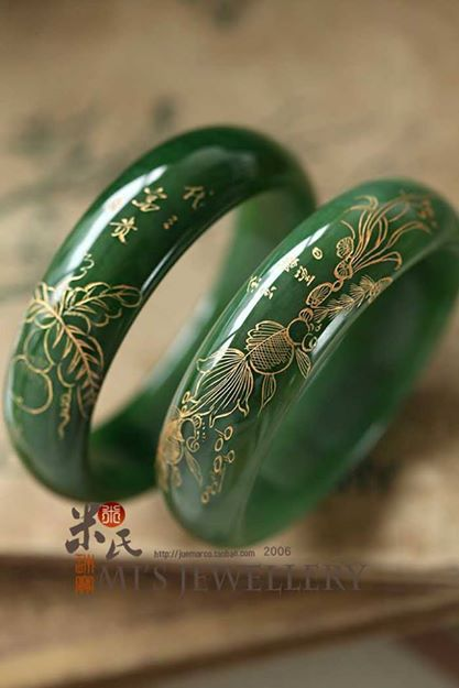 Exquisite hand-carved ancient peace ring jade pendant