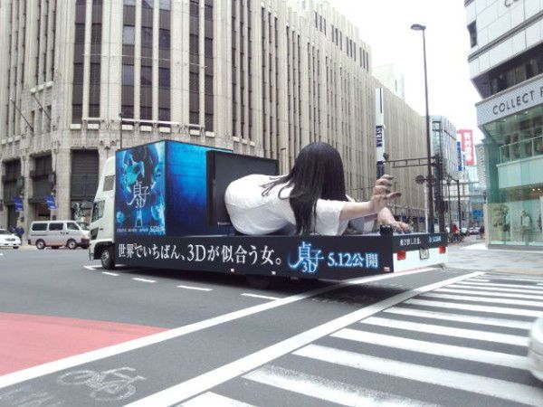 Anything is fair game for advertisement trucks inTokyo