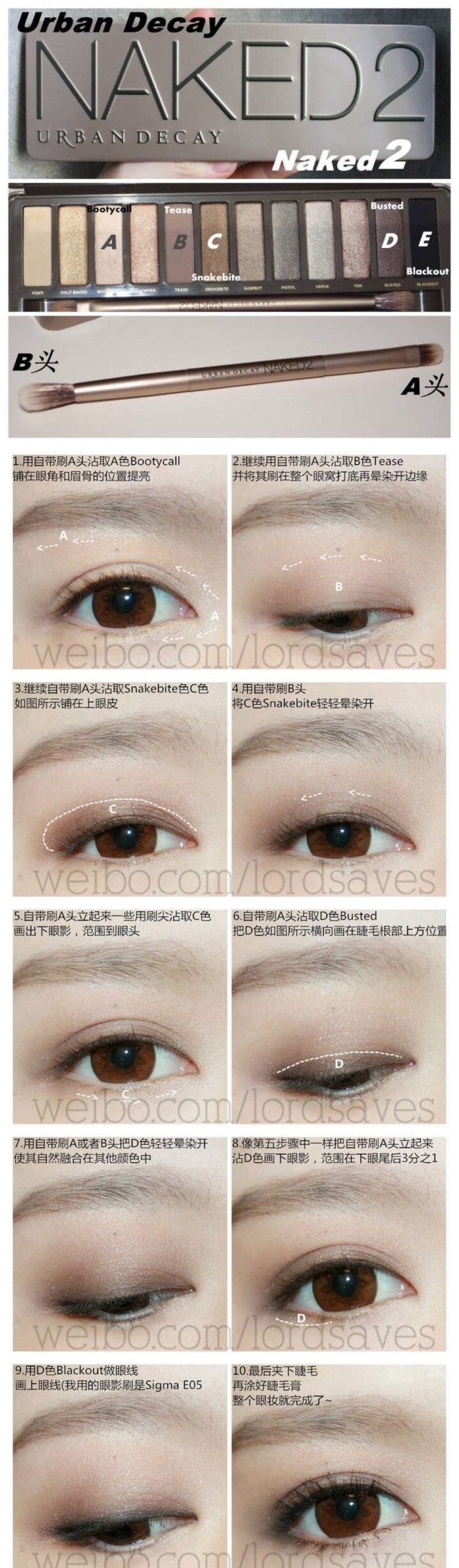 6555e527f7f42d92ec400b41ff28a5beg 7002391 pixels make up urban decay naked 2 palette ulzzang asian korean style makeup tutorial baditri Choice Image
