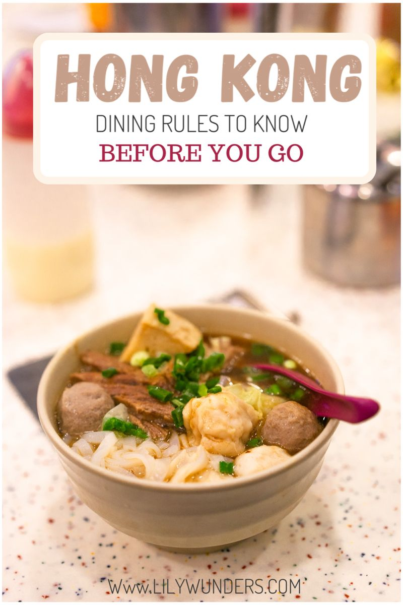 7 Rules Of Hong Kong Dining To Know Before You Go In 2020 Foodie Travel Travel Food Food Guide