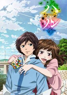watch hal animewire pinterest anime anime watch and romance anime
