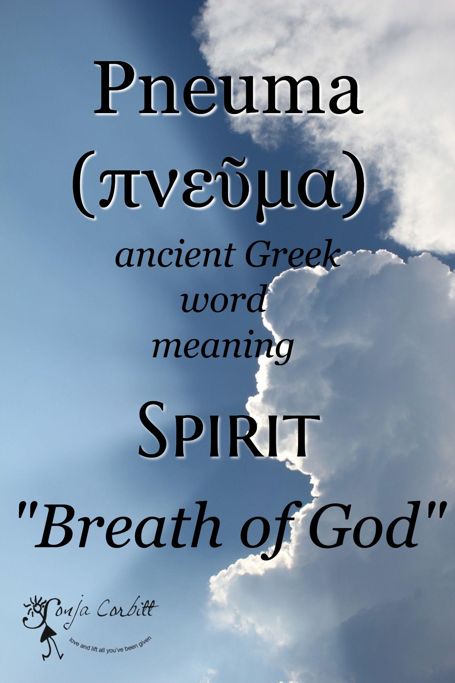 Lovethewordtakeaway Biblestudyevangelista Pneuma  Cf  Ce Bd Ce B E Bf A Ce Bc Ce B Ancient Greek Word Meaning