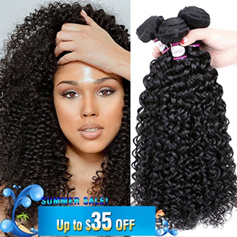 8a Brazilian Virgin Curly Hair 3 Bundles 8 8 8inch Remy Hair