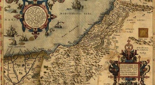ضبط خريطة تاريخية لــ فلسطين عمرها 264 عاما مع مصري قادم من أمريكا Antique Map Map Antique Maps