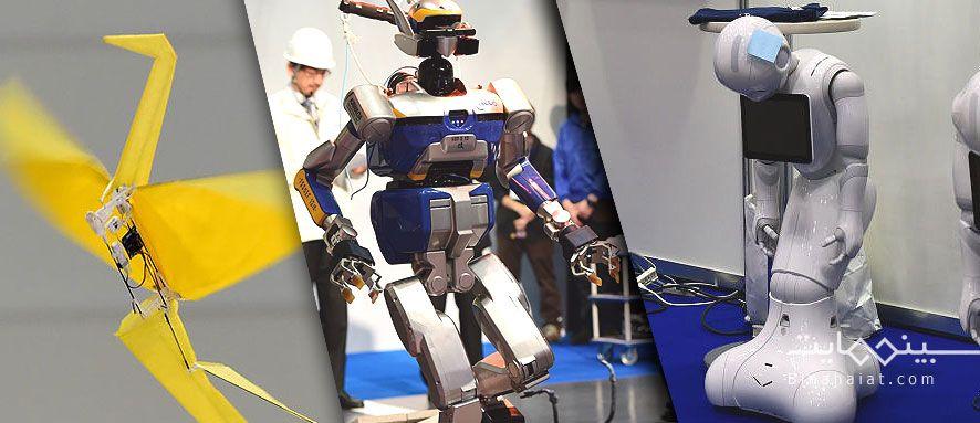 خزنده زیبا مفید سخت ربات های آینده ژاپن Home Appliances