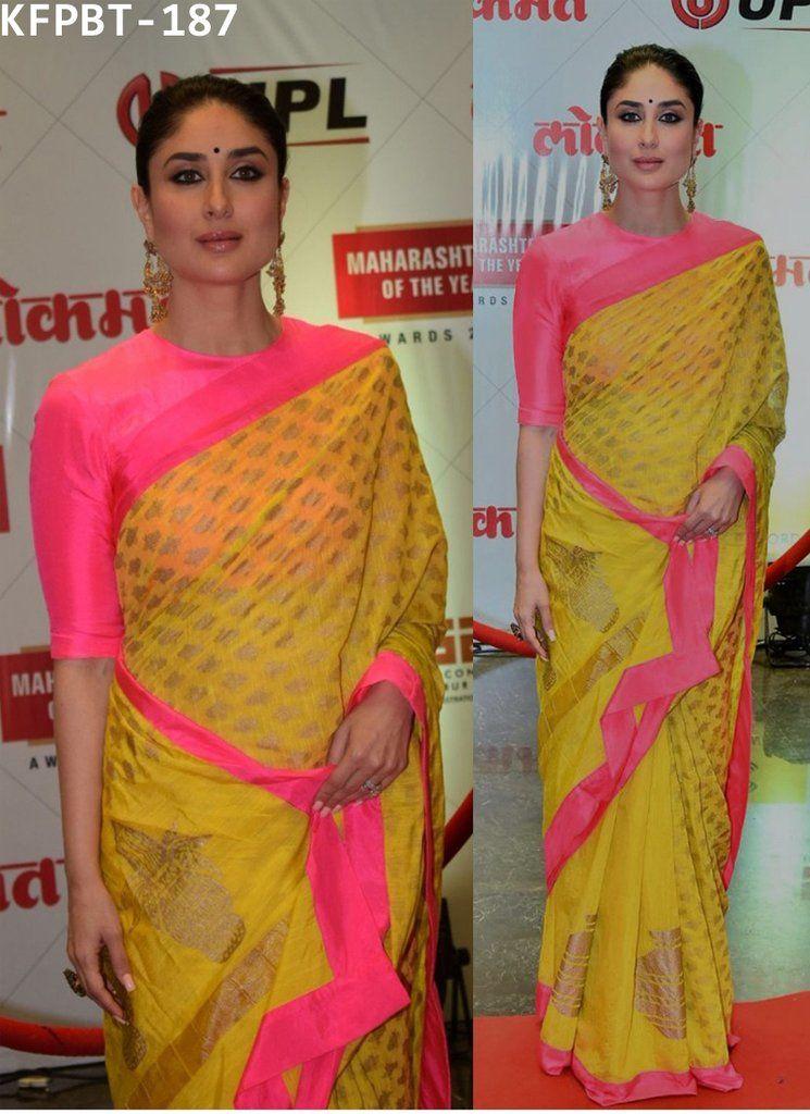 4f5c3b46bf58a Kareena Yellow Pink Haldi Saree Blouse SFBO802  haldisaree