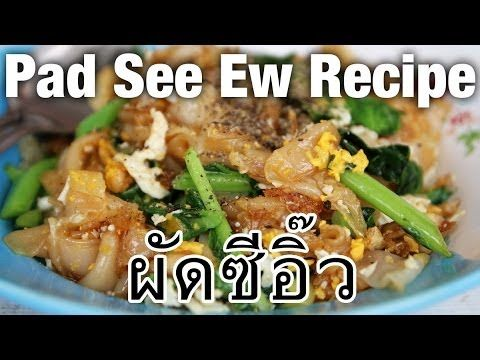 Authentic thai pad see ew recipe street food style cook these delicious thai recipes and not only will you enjoy the authentic taste of thai street food but your friends and family will love you too forumfinder Image collections