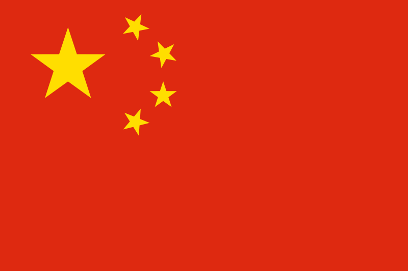 National Flag Of China From Http Www Flagsinformation Com Chinese Country Flag Html Red With A Large Yellow Five Chinese Flag China Flag Flags Of The World