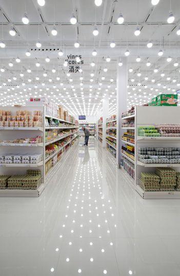 Supermercado Wenzhou Madrid Interactive Design Hypermarket
