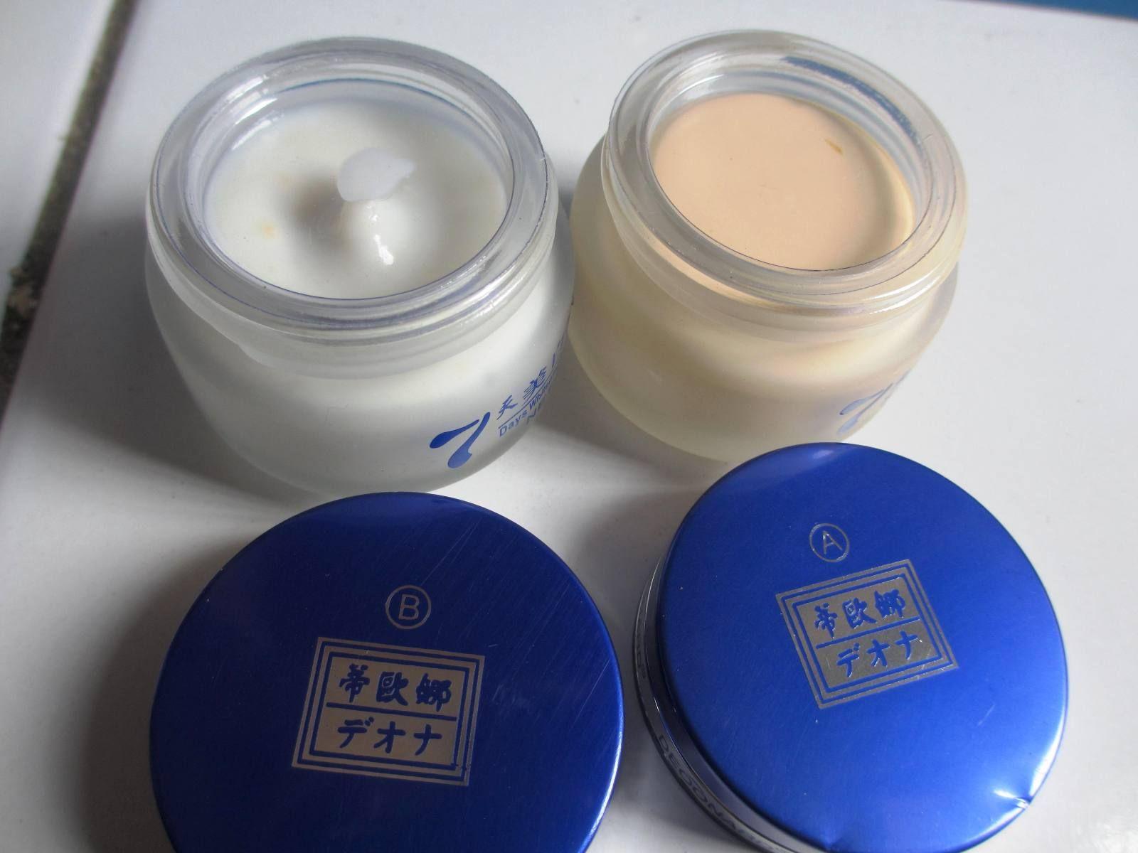 Deoonard Cream Kecantikan Anti Jerawat (Dengan gambar