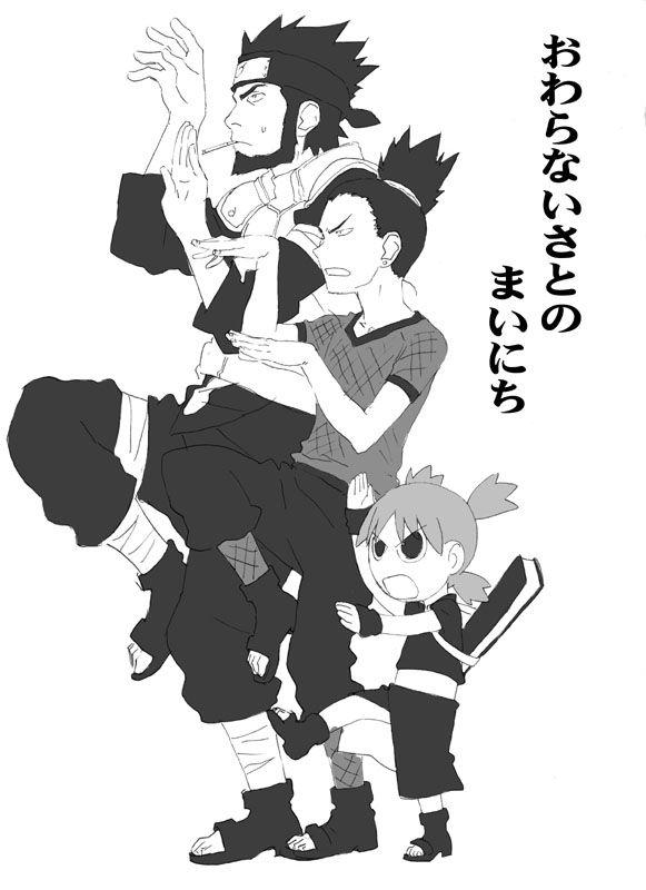Yotsuba&!, NARUTO, Nara Shikamaru, Temari (NARUTO ...