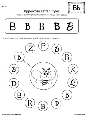 Uppercase Letter B Styles Worksheet  Projects To Try  Pinterest  Free Uppercase Letter B Styles Worksheet Practice Identifying The  Different