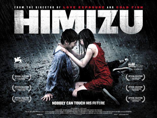 Himizu(2011)