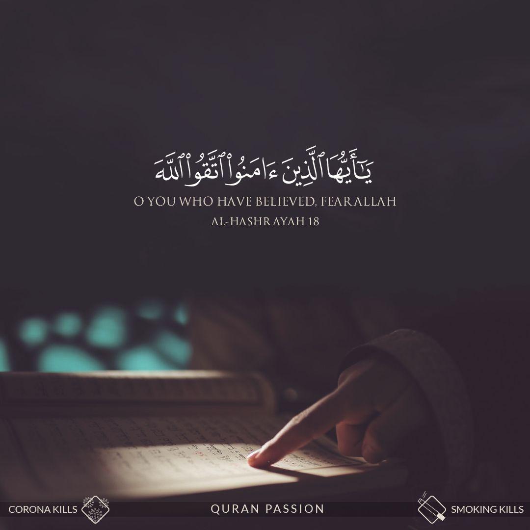 الجنة وعد من الله لعباده المتقين الذين أمتثلوا لأوامره وأجتنبوا نواهيه اللهم إجعلنا من المتقين وارزقنا جنة النعيم Allah Islam Quran Best Pens