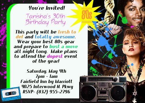 '80s Party Invite!